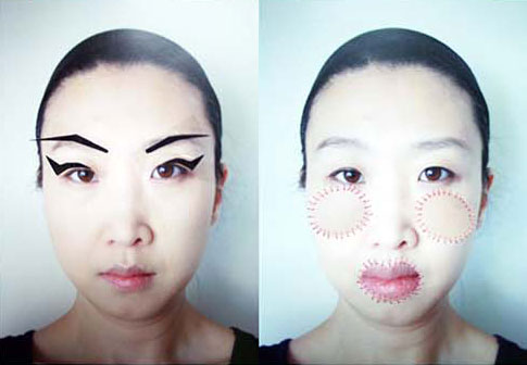 Cosmetic Surgery Kingdom Bora Hong