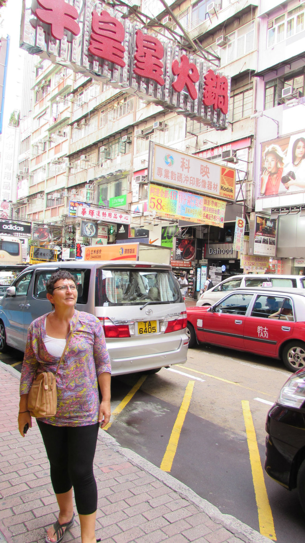 Causeway Bay District Hong Kong Island
