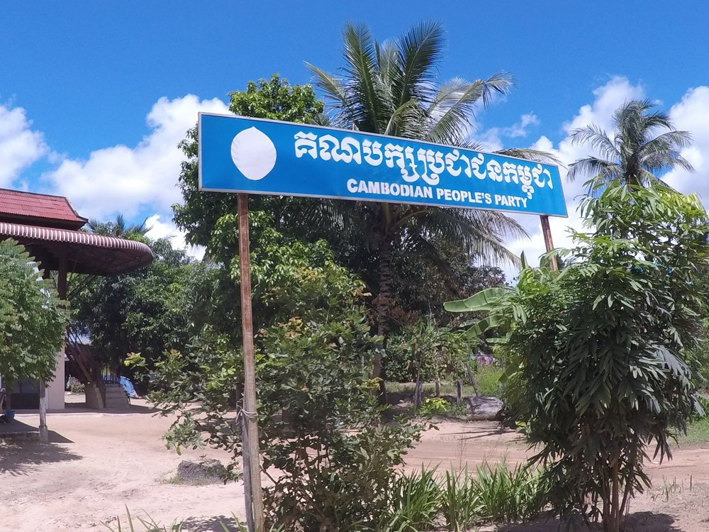 Cambodian People Party Sign