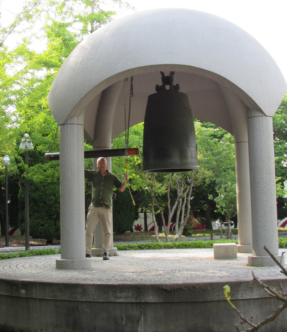The Peace Bell in Hiroshima