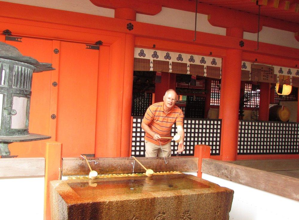 Ceremonial washing before entering the shrine