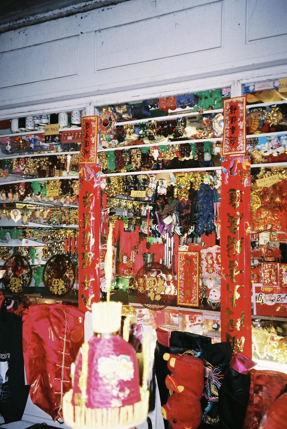 China Town.