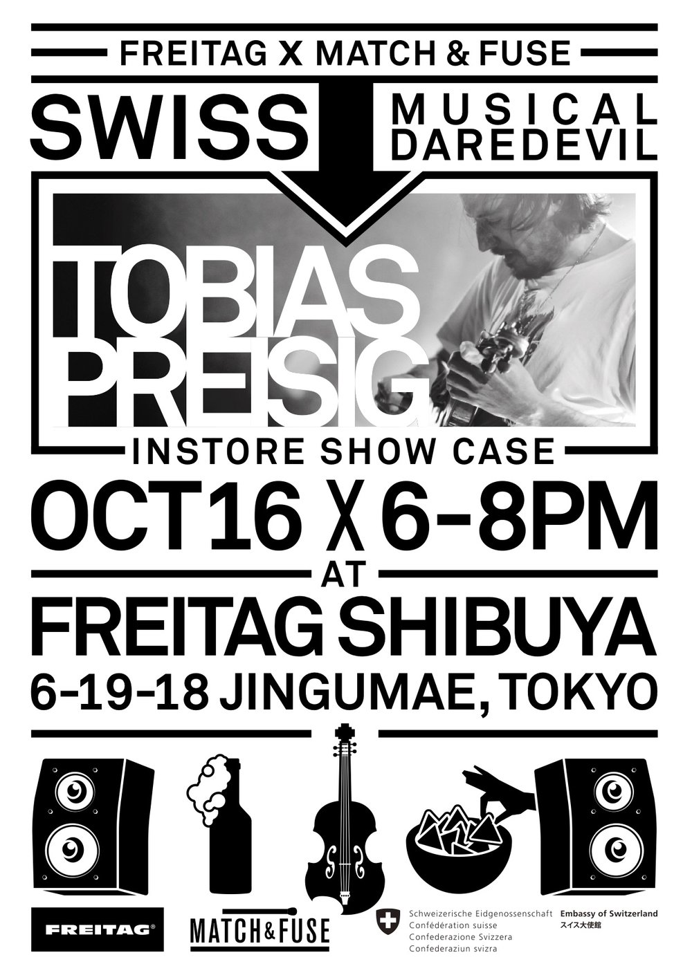shibuya_tobias_flyer_03OCT2018.jpg