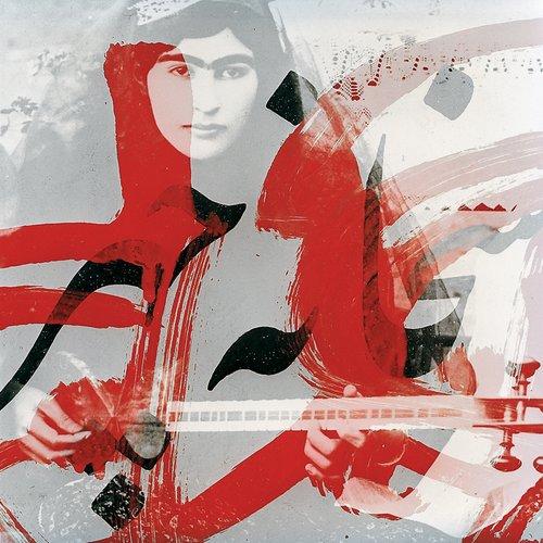 BAHMAN JALALI,  Image of Imagination , 2000 - 2008