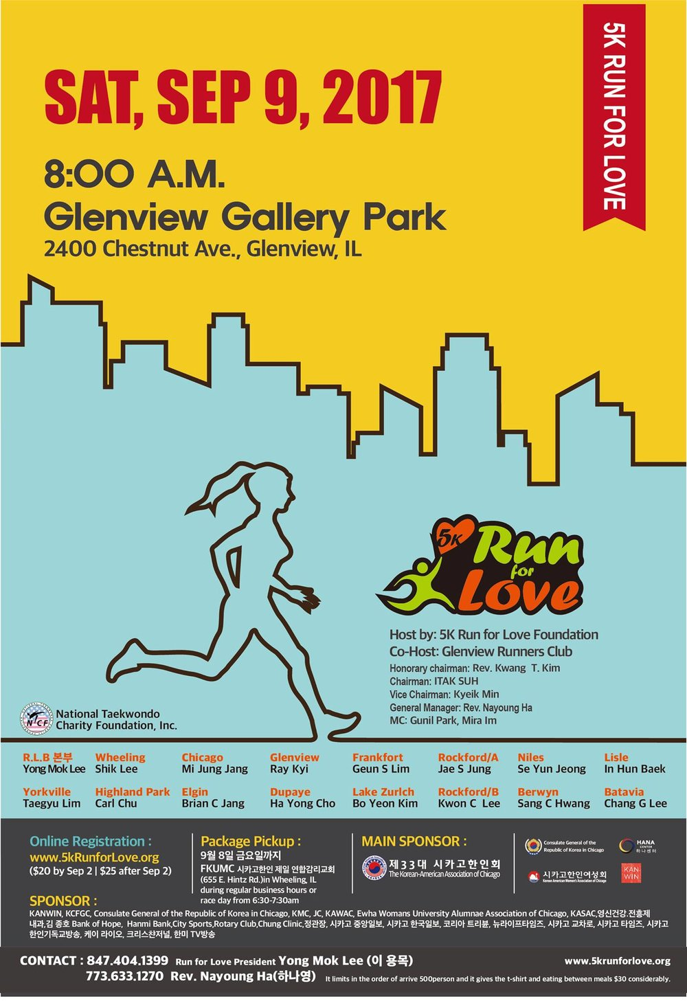 run for love 5k.jpg