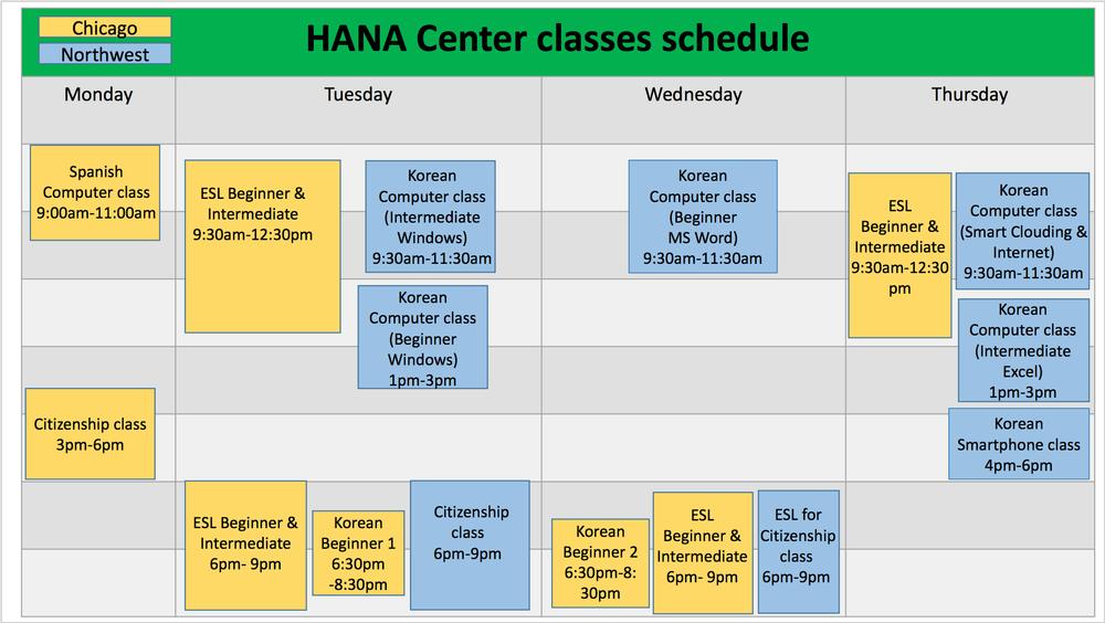 2018-01 HANA Center Class Schedule.png