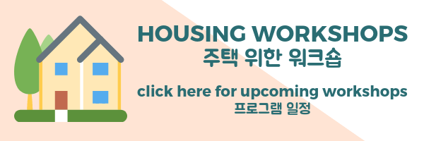 Housing Workshops-email.png