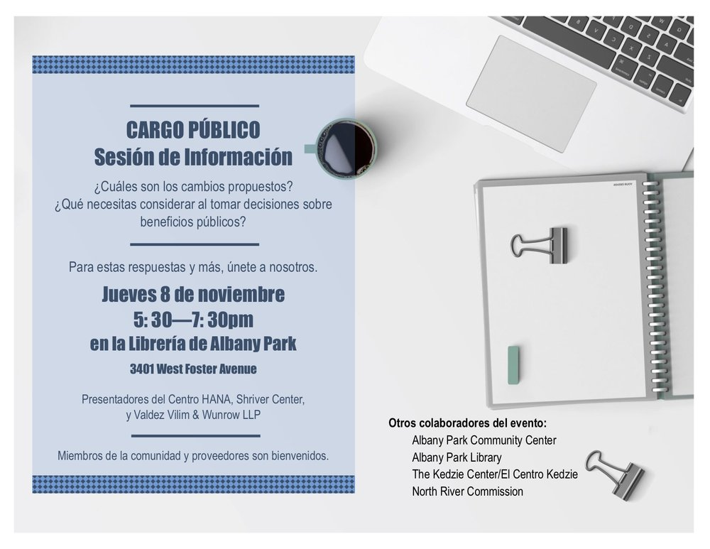 Public Charge Flier (Spanish).jpg