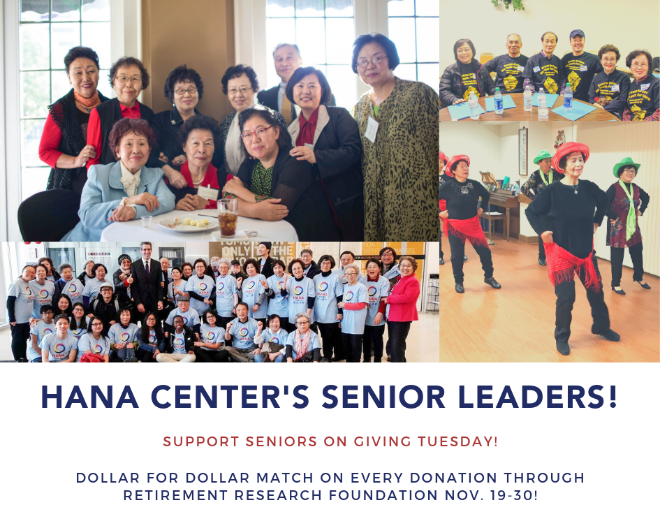 HANA Center's Seniors!.png