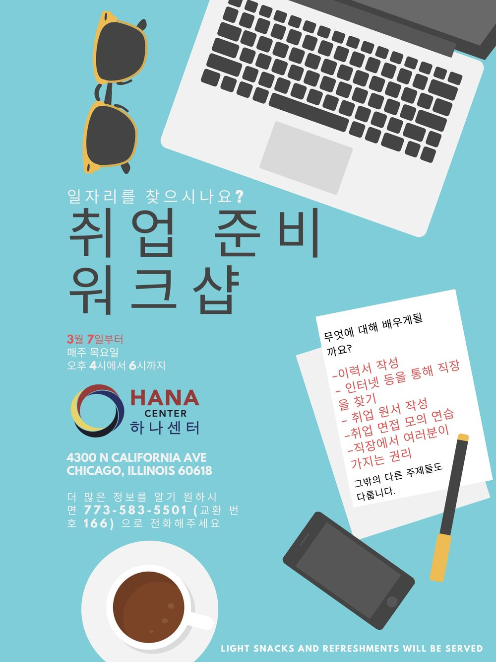 Job Readiness Workshops KOR.jpg
