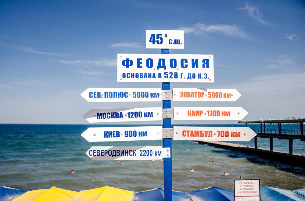 CRP_3875.jpg