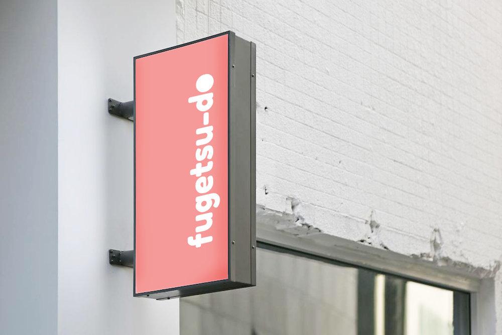 signage2.jpg