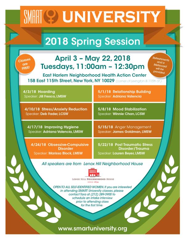 2018-SMART-University-Spring.jpg