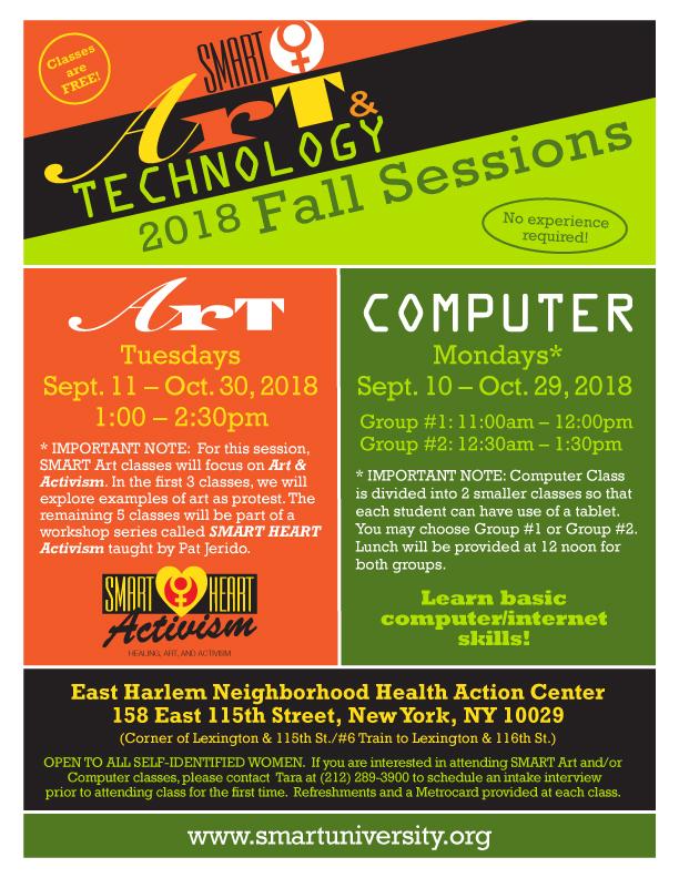 2018-SMART-ArtTech-Fall.jpg
