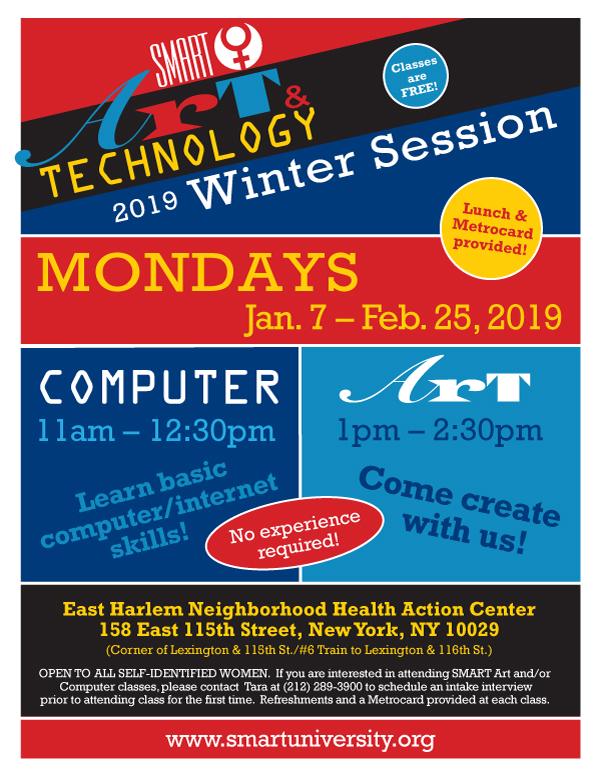 2019-SMART-ArtTech-Winter.jpg