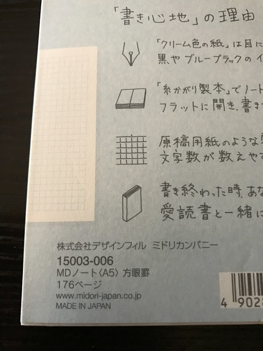 Perhaps someone who reads Japanese could translate for us?