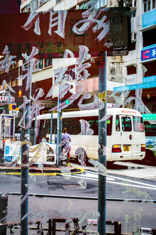 Ellen_Friedlander_Hong Kong Multiple Exposure_2017 -5540.jpg