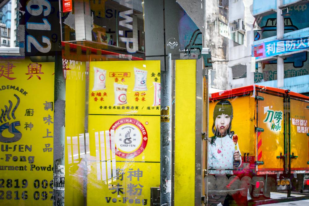 Ellen_Friedlander_Hong Kong Multiple Exposure_2017 --2.jpg