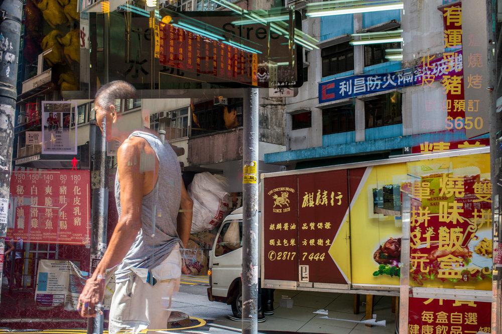 Ellen_Friedlander_Hong Kong Multiple Exposure_2017 -0623.jpg