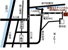 Kansai Seminar House.jpg