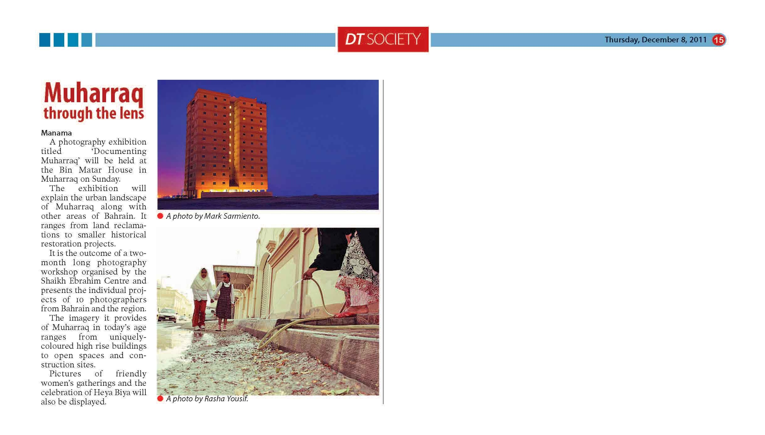 Muharraq press