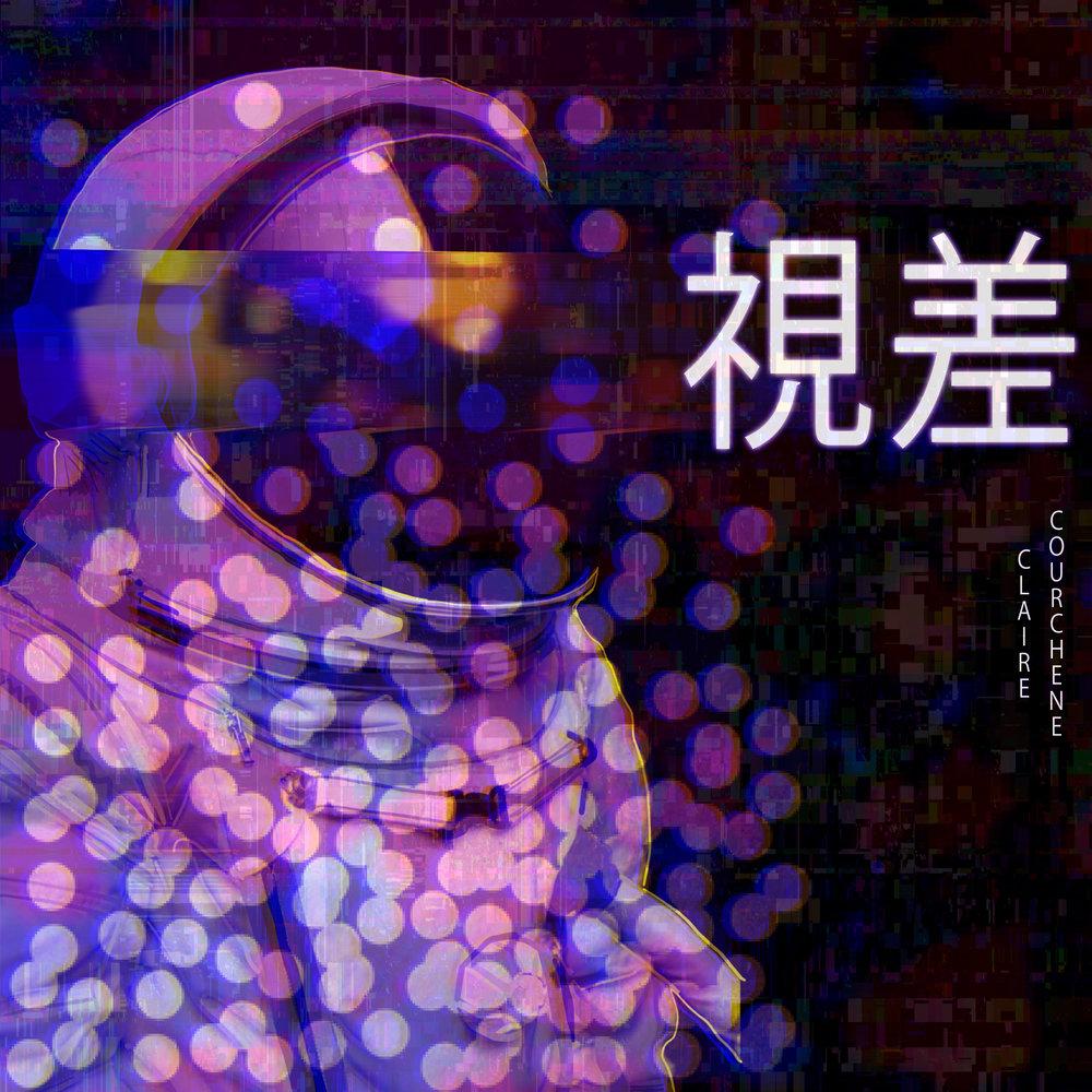 Astronaut Art Parallax New Copy.jpg