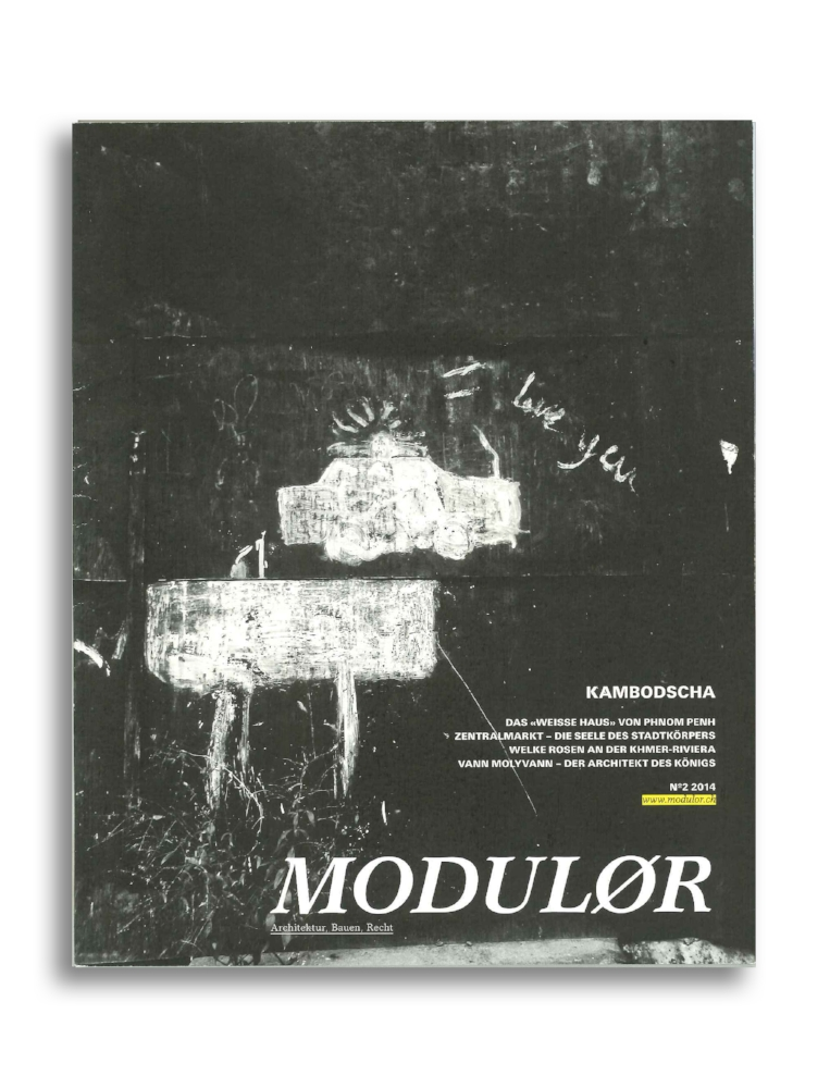 MODULOR I 0214