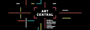 Art Central Hong Kong - MARS 23 -26 | 2016