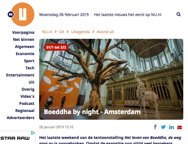 NU.nl    FEB 2019  featured Buddha by Night performance 2 x