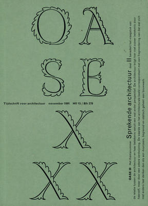 front (56).jpg