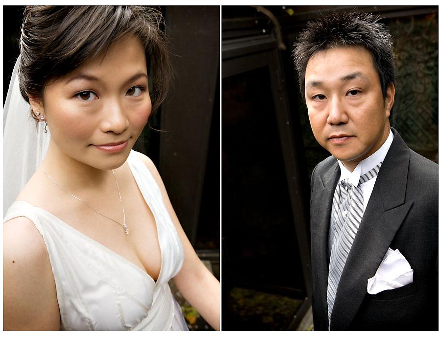 Iris and Masa