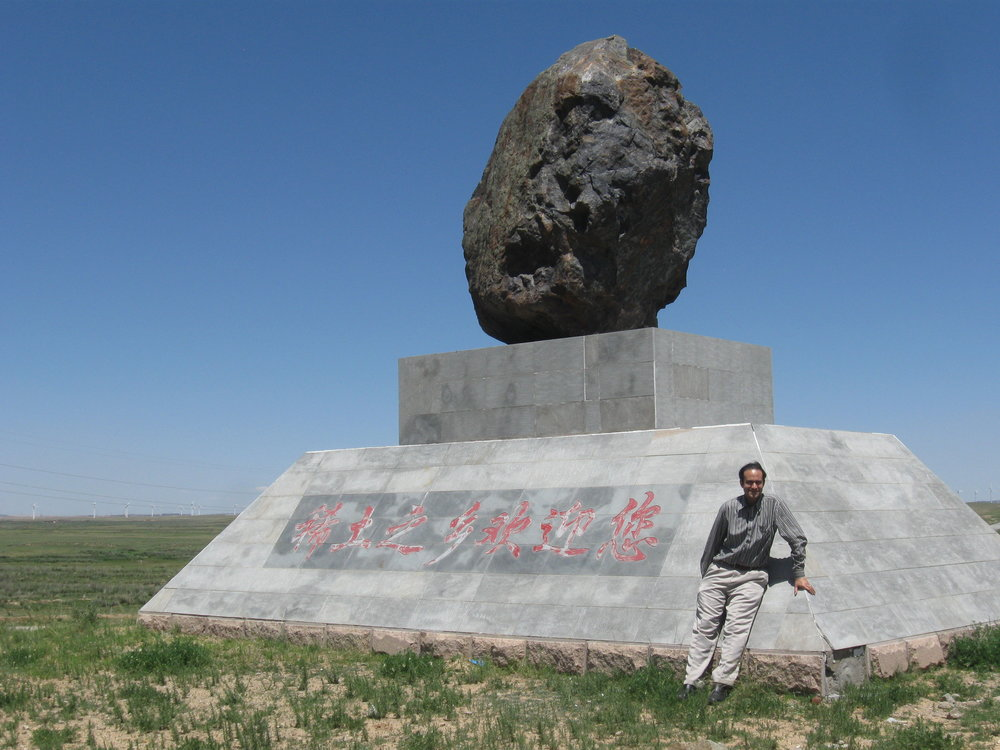 Dr. Saleem Ali at the entrance to China's rare earth mining district. Credit: Dr. Saleem Ali.