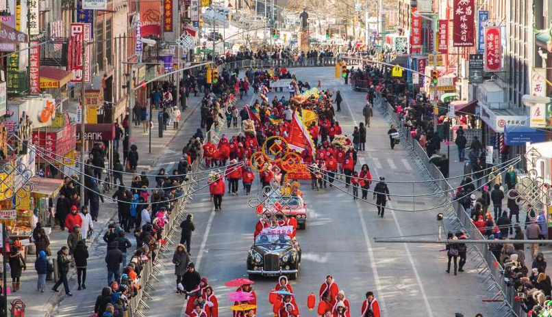 Lunar New Year Parade & Festival -
