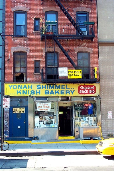 Knish NYC Food