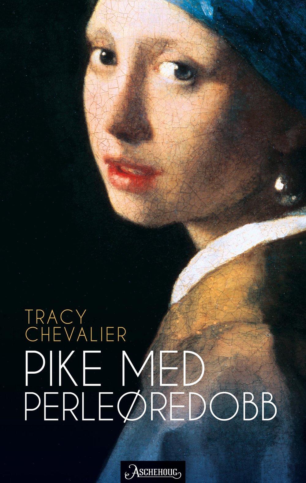 Pike_perle.jpg