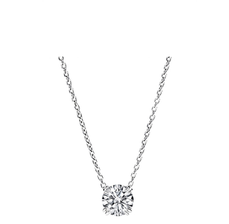 Solitaire diamond pendant copy.jpg