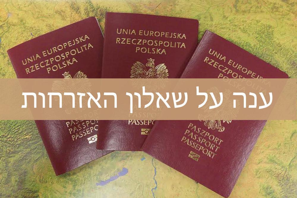Obtaining Polish Passport