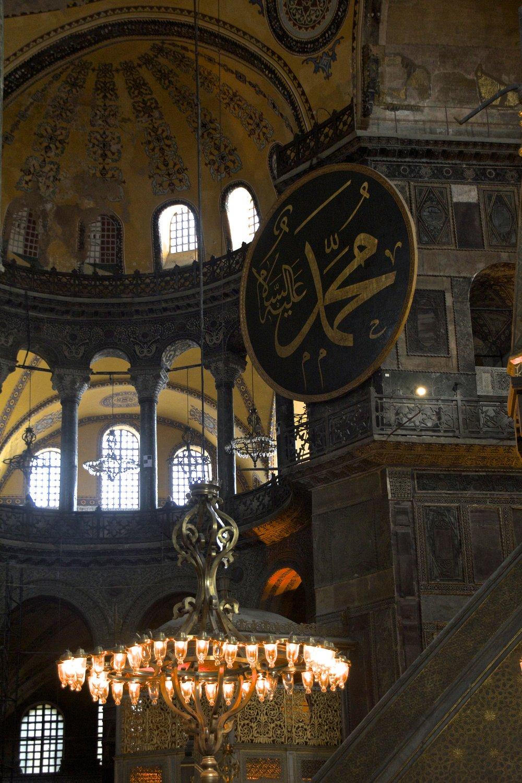 hagia sofia istanbul turkey 10.jpg