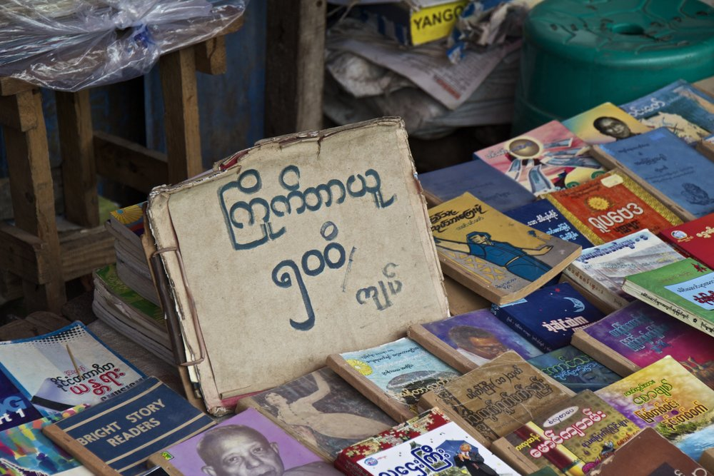 rangoon burma yangon myanmar 13.jpg