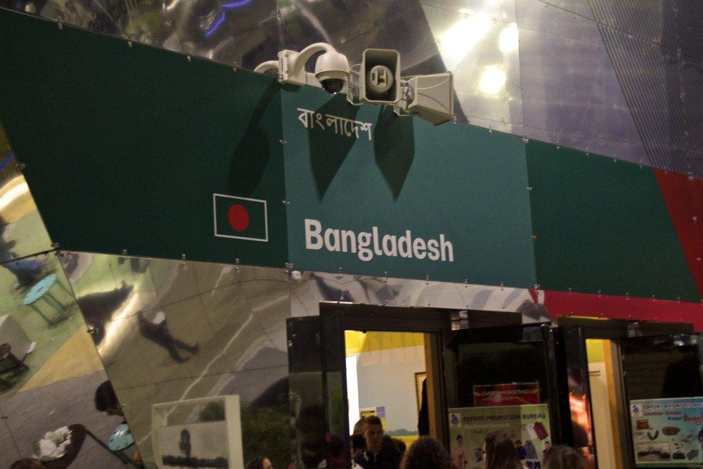 bangladesh milan world expo 1.jpg