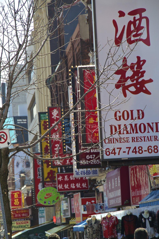 toronto china town canada 4.jpg
