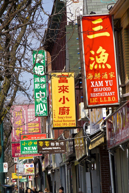 toronto china town canada 7.jpg