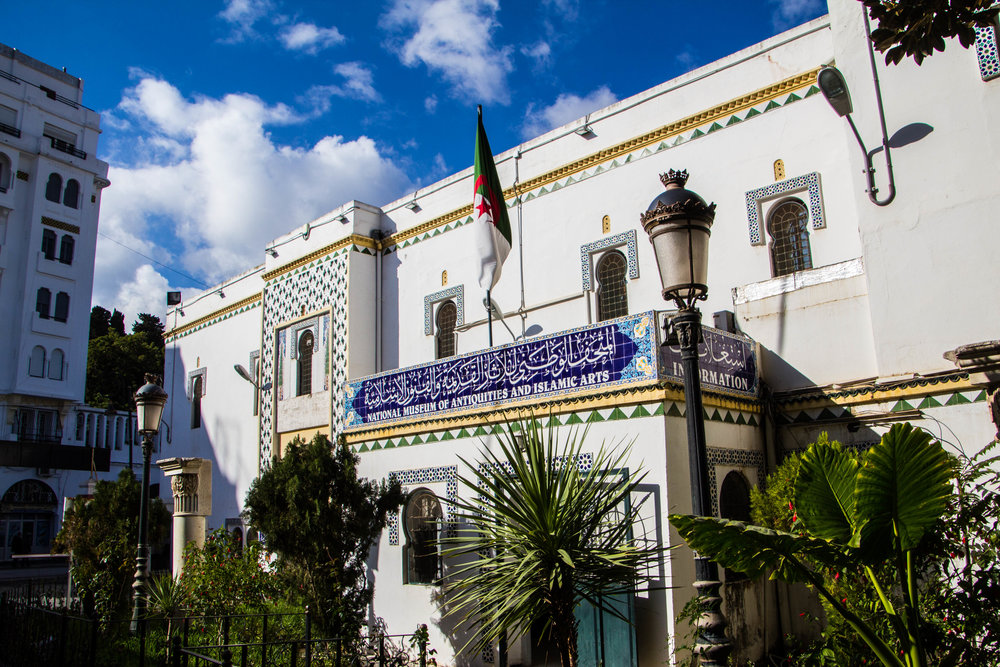 museum-of-antiquities-and-islamic-art-algiers-algieria-1.jpg