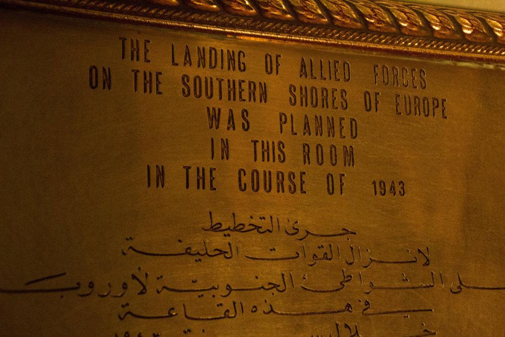 inside-st-george-hotel-algiers-algeria-alger-2.jpg