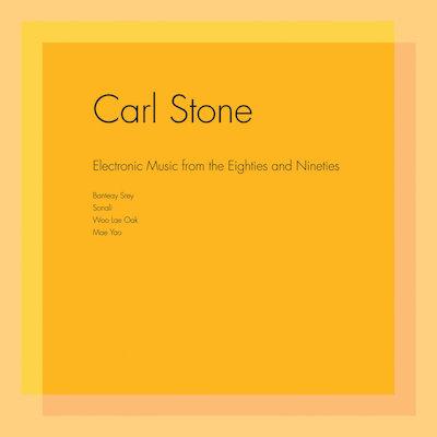 Carl Stone