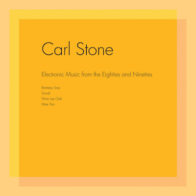 Carl-Stone_Electronic-Music.jpg