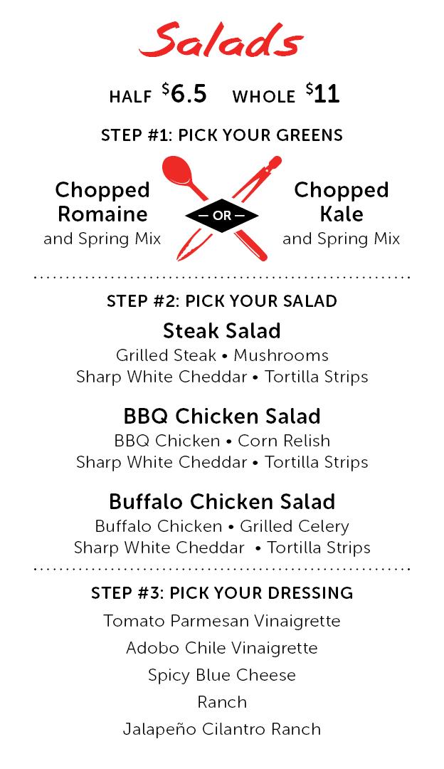 menu_column_3.png