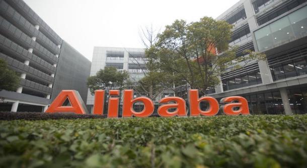 _Alibaba.jpg