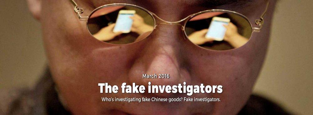 3_fake_investigators.jpg