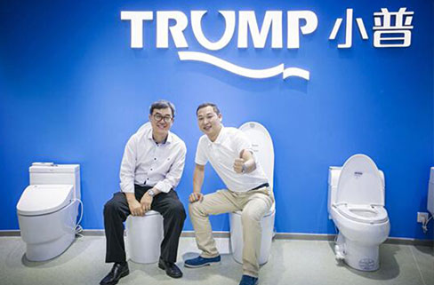trump_toilets2.jpg
